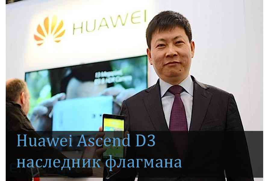 why has huawei been so successful Huawei banned in the united states the company is clearly successful and it is expected to surpass its revenue for last year if allowed to do so.