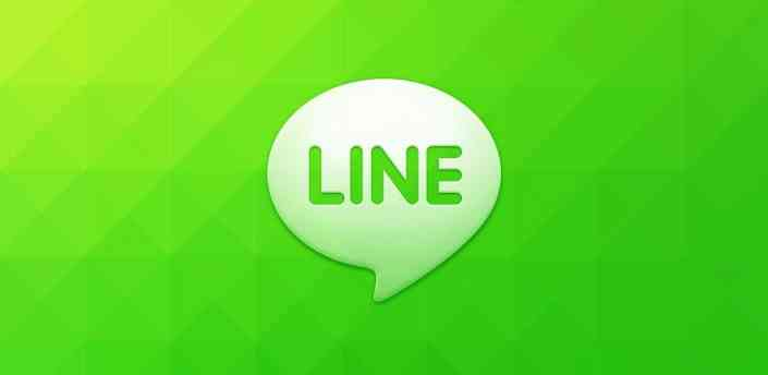 Line-featured