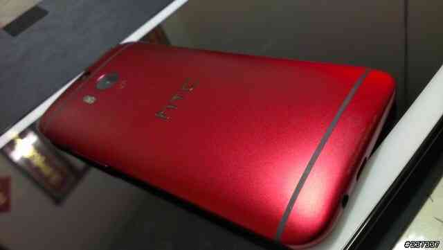 Htc One. RED Edition