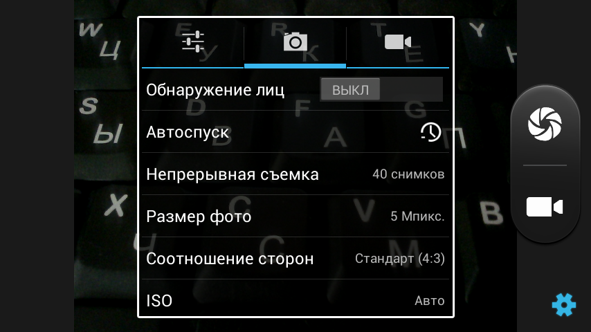 Screenshot_2014-07-27-13-50-16