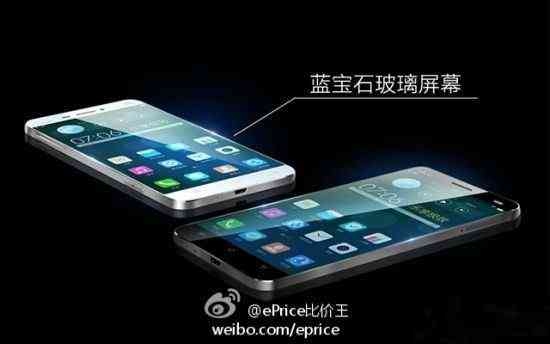 sapphire-glass-vivo.jpg,qfit=1024,P2C1024.pagespeed.ce.O_FpTw0h2Y