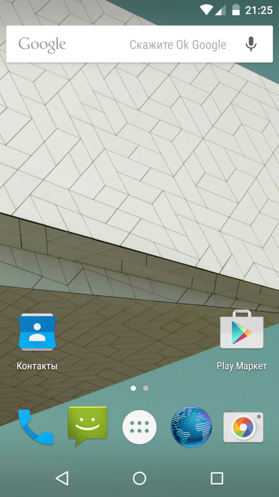 Обзор Android 5.0 Lollipop