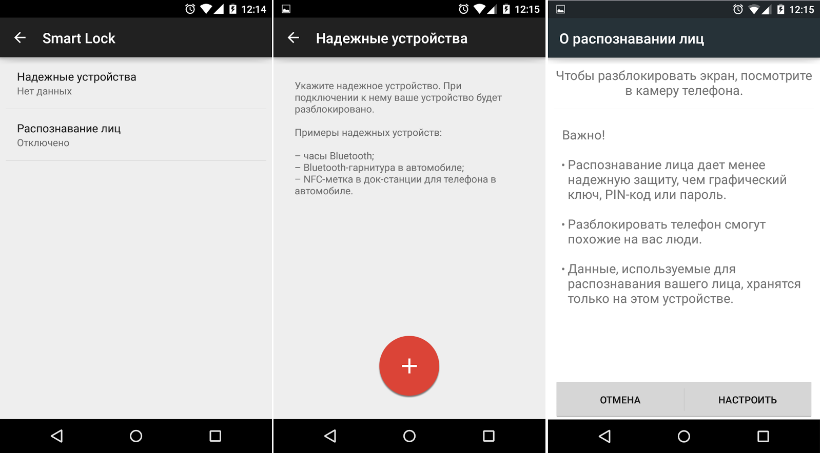 Android Lollipop: Smart Lock