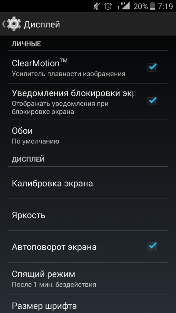 Screenshot_2014-12-31-07-19-30